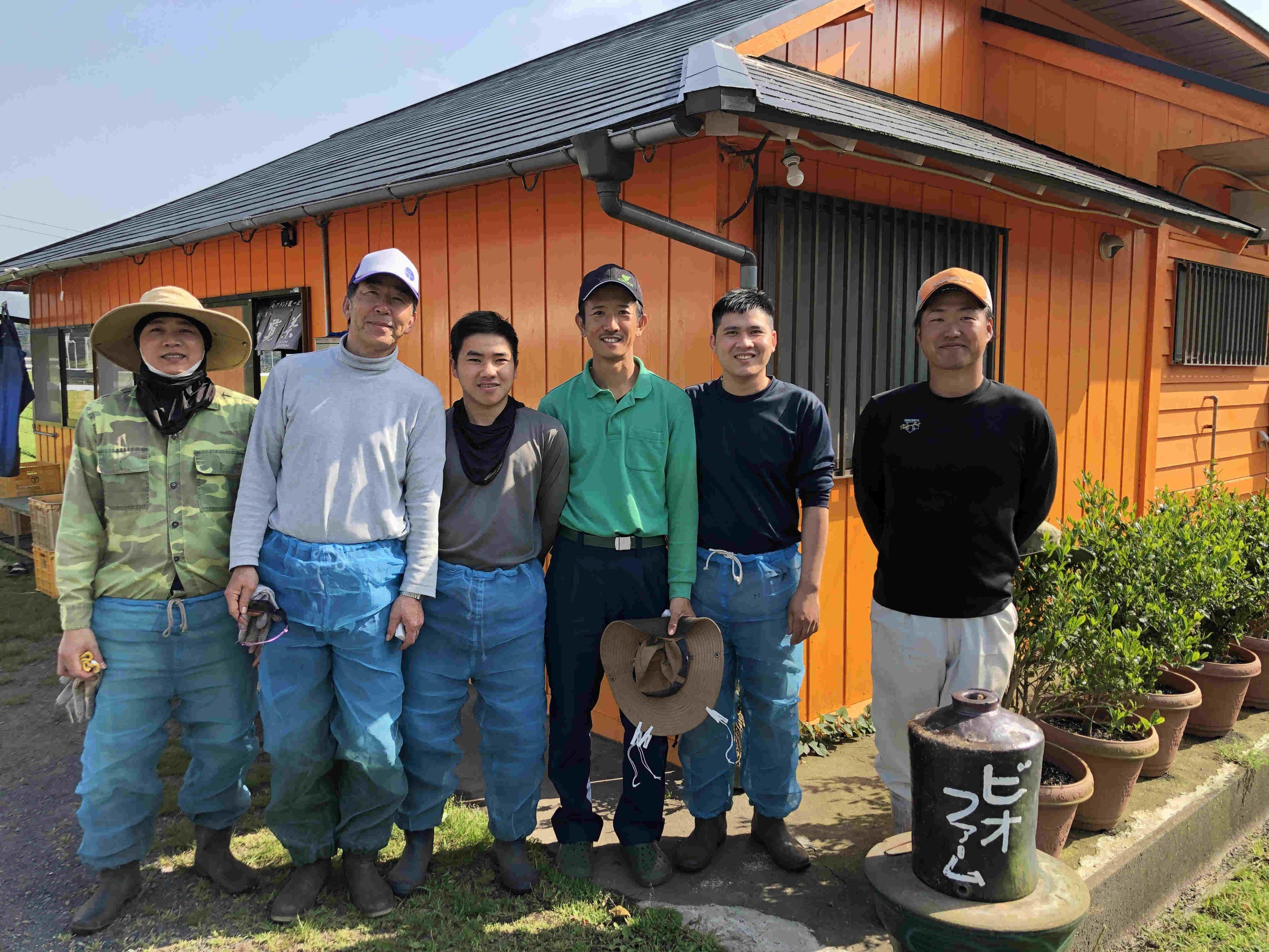 Das Biofarm Team